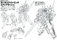 Gundam Avalanche Exia' Lineart