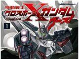 Mobile Suit Crossbone Gundam: Ghost