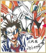 Gundam Build Fighters Amazing Ready (Vol 5) 11