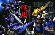 Mobile-suit-gundam-iron-blooded-orphans Poster 2
