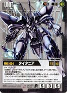 Titania Gundam War