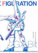 GX-Bit 2