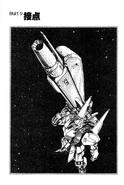 Gundam Zeta Novel RAW v4 163