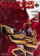 Mobile Suit Gundam Unicorn Bande Dessinee Episode 0 Vol.3