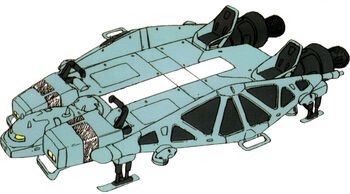 Type 89 (CCA)