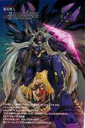 Crossbone Gundam Ghost profile 012