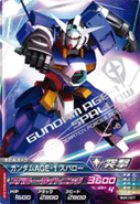 Gundam AGE-1 Spallow Try Age 9