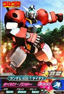 Gundam age-1 titus try age corocoro