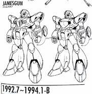 Jamesgun earlier design Chest