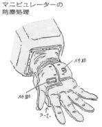 Rx-79g-desertequipment-hand