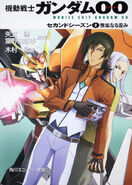 Gundam 00 Second Season Novel Cover V2
