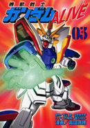 Gundam Alive Vol 3 Cover