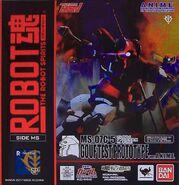 RobotDamashii ms-07C-5 verANIME p01