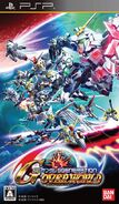 SD Gundam G Generation Overworld Front View