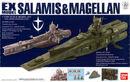 EX-Salamis-Magellan.jpg