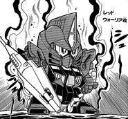 Gundam Boy 09