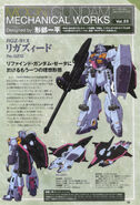 Moon Gundam Mechanical works vol.23 A