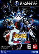 256px-Gundam VS Z Gundam