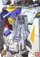 HCMPro rx-178 AEUG p01