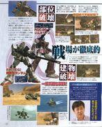 Mobile-suit-gundam-4