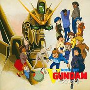 Victory Gundam Disc II