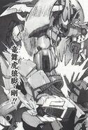 XXXG-01S2龍虎狼 Gundam Jiyan Altron (Ch 05) 02