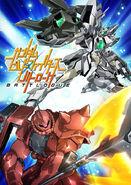 Gundam Build Fighters Battlogue poster