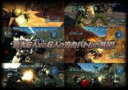 Mobile Suit GundamBattle Operation467931232