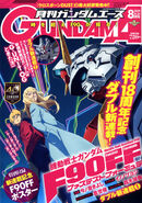 F90FF Gundam Ace Cover