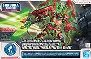 HGUC Unicorn Gundam Perfectibility (Destroy Mode) (Final Battle Ver.) Ver.GSF
