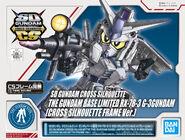 SDCS G-3 Gundam -Cross Silhouette Frame Ver.-