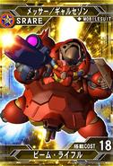 SD Gundam G Generation Frontier Messer