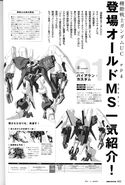 DXMech19Unicorn - FedScan