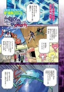 Gundam Build Divers Break Scan 1