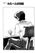 Gundam Zeta Novel RAW v2 017