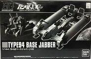 HG Type 94 Base Jabber