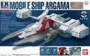 EX-Argama-LE.jpg