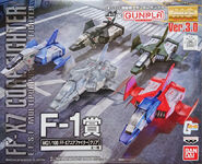 MG Core Fighter Clear