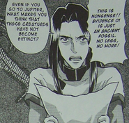 Liam Garfield Astray Manga