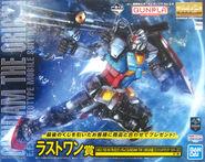 MG Gundam The Origin -Solid Clear Reverse-