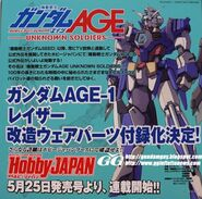 484px-Mobile Suit Gundam AGE UNKNOWN SOLDIERS 26a
