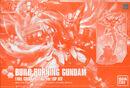 Build Burning Gundam Full Color Plating.jpg