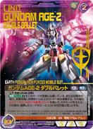 Gundam AGE-2 Double Bullet Carddass 3