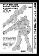 Gundam Ecole Du Ciel RAW v11 00158