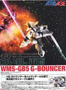G-Bouncer 1