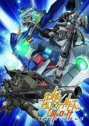 Gundam Build Fighters Battlogue episode 4 poster