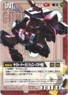 MSN03 GundamWarCard