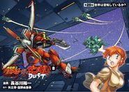 Mobile Suit Crossbone Gundam Dust Vol. 8 Cap 29