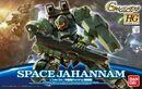Space Jahannam.jpg