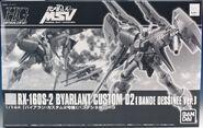 Gunpla HGUC ByCus02 Grey box